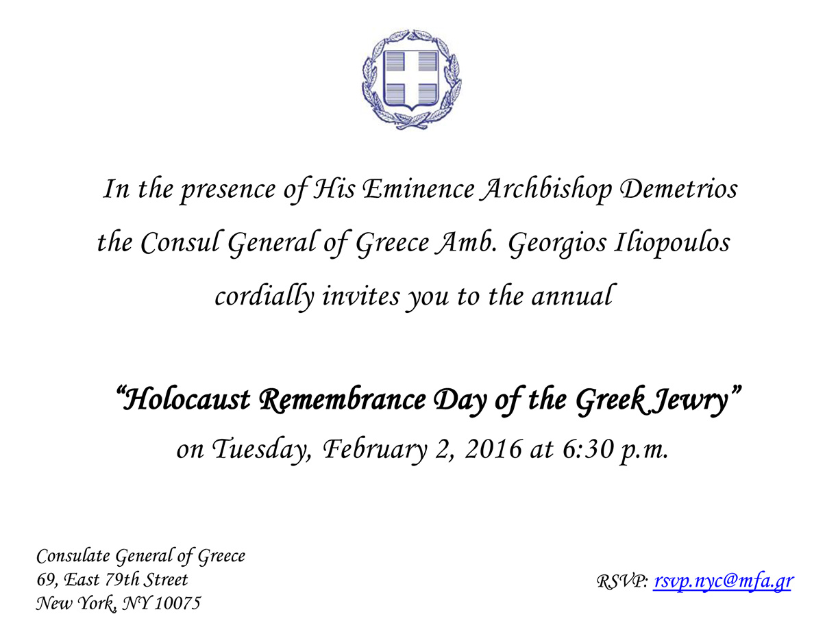 Invitation-Holocaust-Remeberance-2016